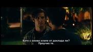"""Безумна любов - откъс от филма """"тъмно минало"""""""