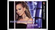 Глория - Белите Манастири (audio 2003)