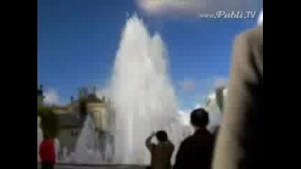 Полет във фонтана