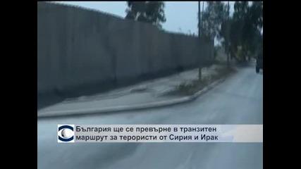 България ще се превърне в транзитна територия за терористи от Сирия и Ирак