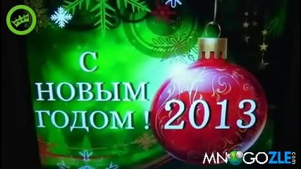 Нова година по руски!!!
