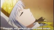 Toaru Majutsu no Index - 05 bg