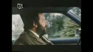 Полицаят И Извънземното 1 Филм С Бъд Спенсър Der Grobe Mit Selnem Auberirdischen Kleinen part1 1978