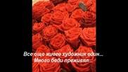 Алла Пугачева - Миллион Алых Роз + Превод