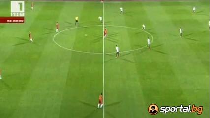 България - Армения 1:0