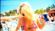 °• 2o12 •° Свежо румънско• Inna - Ai Se Eu Te Pego [remix by Play Win]