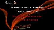 Руски детски песни - Оранжевая песня