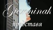 Богдана Карадочева Иване , Иване