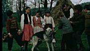Неочаквана ваканция - еп.1 - Сватбата - Бг сериал - 1981г