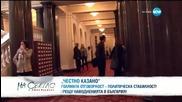 """Валери Симеонов в """"На светло с Люба Кулезич"""" (28.02.2015г.)"""