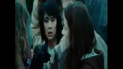 Twilight - part3