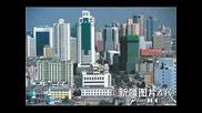Beautiful Urumqi Китай!!!