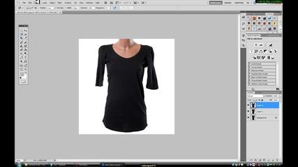 Photoshop Урок - Смяна на цвета на някоя дреха