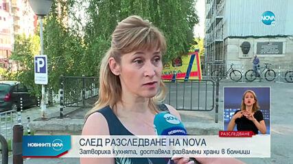 СЛЕД РАЗСЛЕДВАНЕ НА NOVA: Затварят кухнята на фирмата, доставяла развалена храна в болници