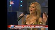 Mina Kostic - Stariji Covjek