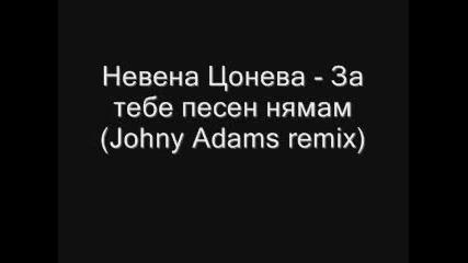 Nevena Coneva - Za Tebe Pesen Niamam (johny Adams Remix)