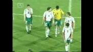 Българи Юнаци !!!!!!!!!!!!!