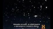 Вселената: Гравитация S02 E17