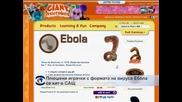 Плюшени играчки с формата на вируса Ебола са хит в САЩ