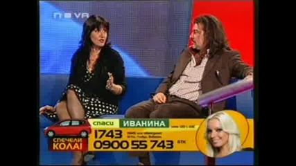 Big Brother 4 Live - Ден 39 - Част 2