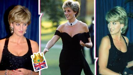 """Принцеса Даяна и нейната скандална рокля на """"отмъщението"""""""