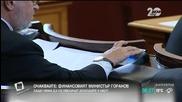 Новите министри ще отговарят на депутатски въпроси - Новините на Нова