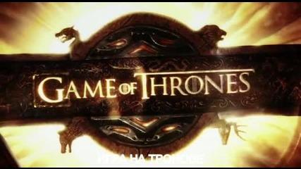 Игра на Тронове Сезон 5 Епизод 8 'бг Субс' / Game of Thrones Season 5 Episode 8