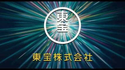 [+ Превод!] The Last - Naruto The Movie [1/3]