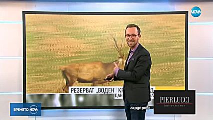 Прогноза за времето (19.10.2018 - обедна емисия)