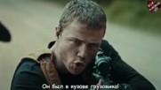 Обещание еп.11 руски суб.