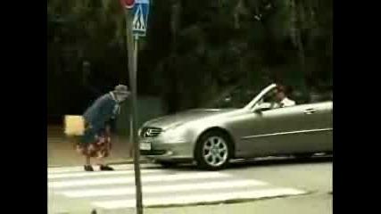 Баба Ти Тряска Мерцедеса С Чанта