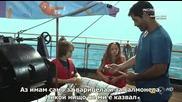 Корабът El Barco.s03e14 2 част бг субтитри