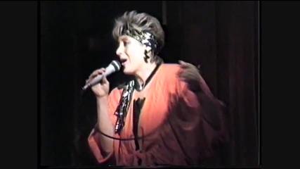 Aни Върбанова - Xiliades an - 1993
