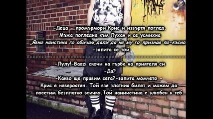 Luhan x Kris hard yaoi fic *part 9*