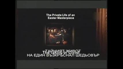 """Тайният живот на един възкръснал шедьовър - """" Залавянето на Христос"""" - Караваджо"""