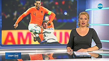 Спортни новини (20.11.2018 - централна емисия)
