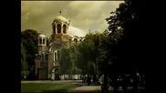 България - Какво Виждат Чужденците