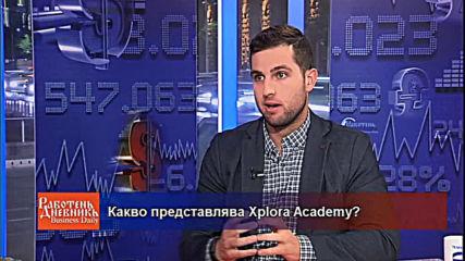 Какво представлява Xplora Academy?