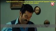 Хулиганът Karadayi еп.74-1 Руски суб. Турция