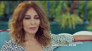 Черна любов Kara Sevda еп.1 трейлър4 Бг.суб. Турция