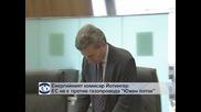 """Комисарят по енергетиката Йотингер: ЕС не е против газопровода """"Южен поток"""""""