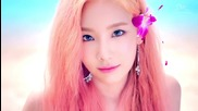 (превод) Girls' Generation / Snsd - Party