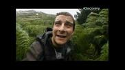 Оцеляване на предела - Южният остров на Нова Зеландия
