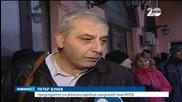 1500 души остават без работа заради спирането на влаковете