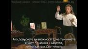Грег Брейдън - Седемте огледала на Есеите 2 част