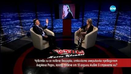 Коя е Анджела Родел?