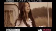 {бг Превод} December Feat. Ilin, Yi Loul - Borrow This Song