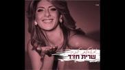 Sarit Hadad - Meahelet Leha - Meachelet Lecha 2011 - (3)