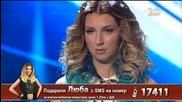 Люба Илиева - X Factor Live (21.10.2014)