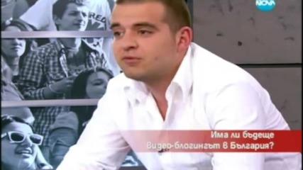 Има ли бъдеще видео-блогингът в България?